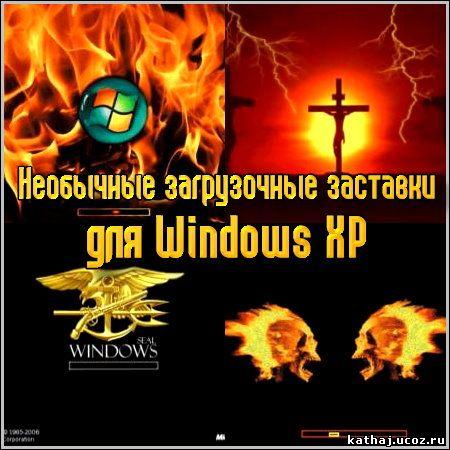 Soft Для Windows Xp